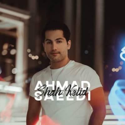 دانلود آهنگ چشات شاه کلیدن اجازه به قلبم نمیدن احمد سعیدی