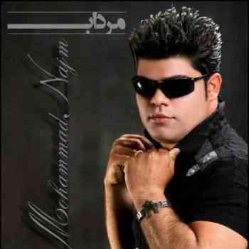 دانلود آهنگ دلم میگیره بدون تو تموم روزا محمد نجم