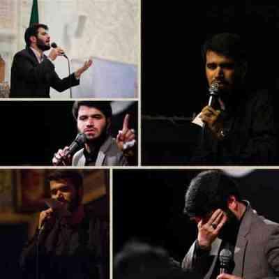 Meysam Motiee Ft Vahid Naderi | Ey Ahle Haram