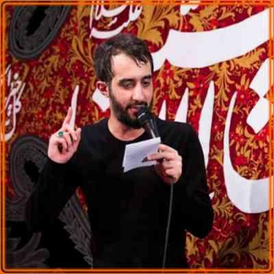 دانلود آهنگ به تو از دور سلام محمدحسین پویانفر